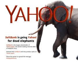 yahoo-japan-softbank-elephant-ivory-poster